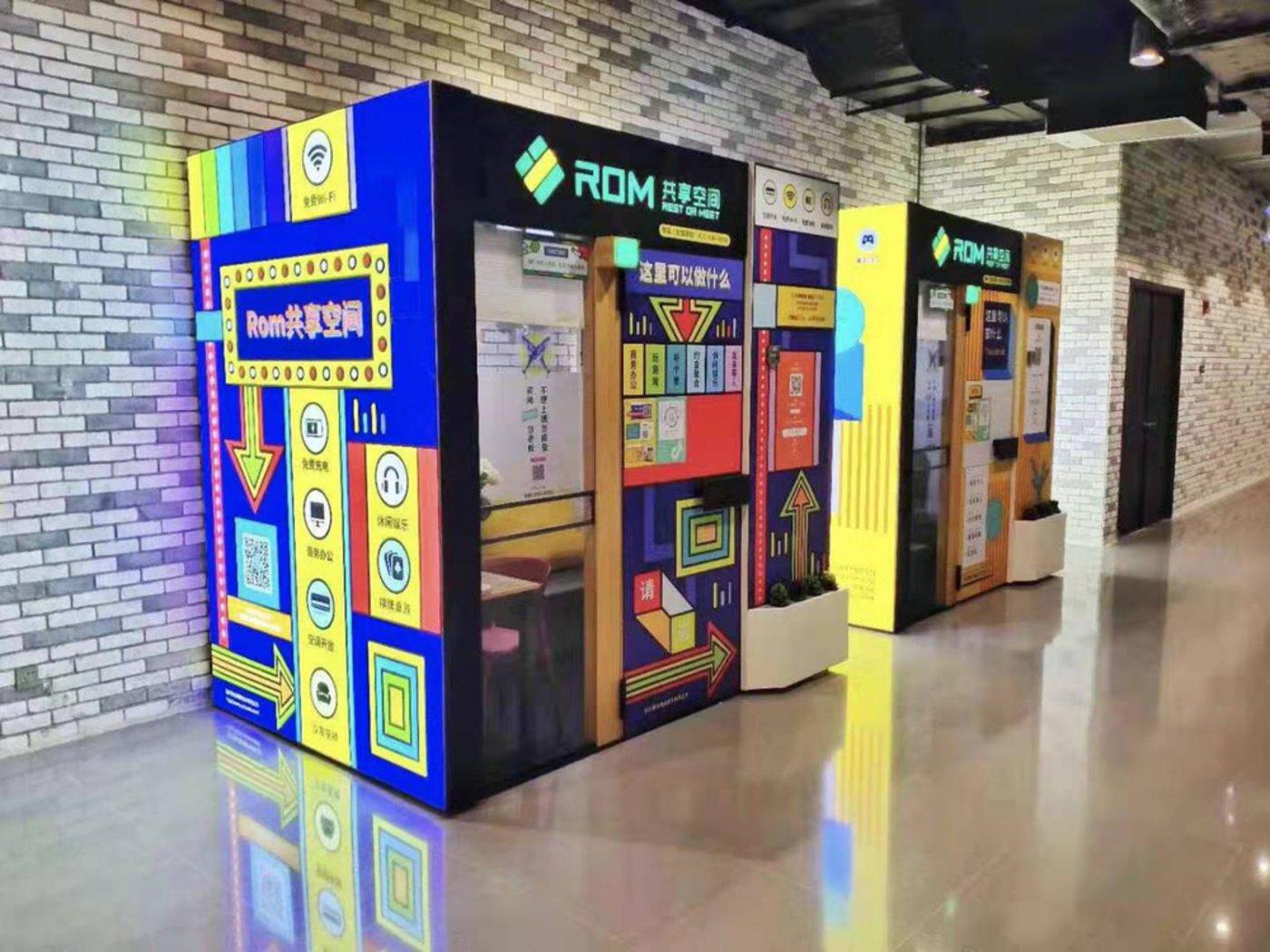 ROM空间场景(图源:ROM官方公众号)