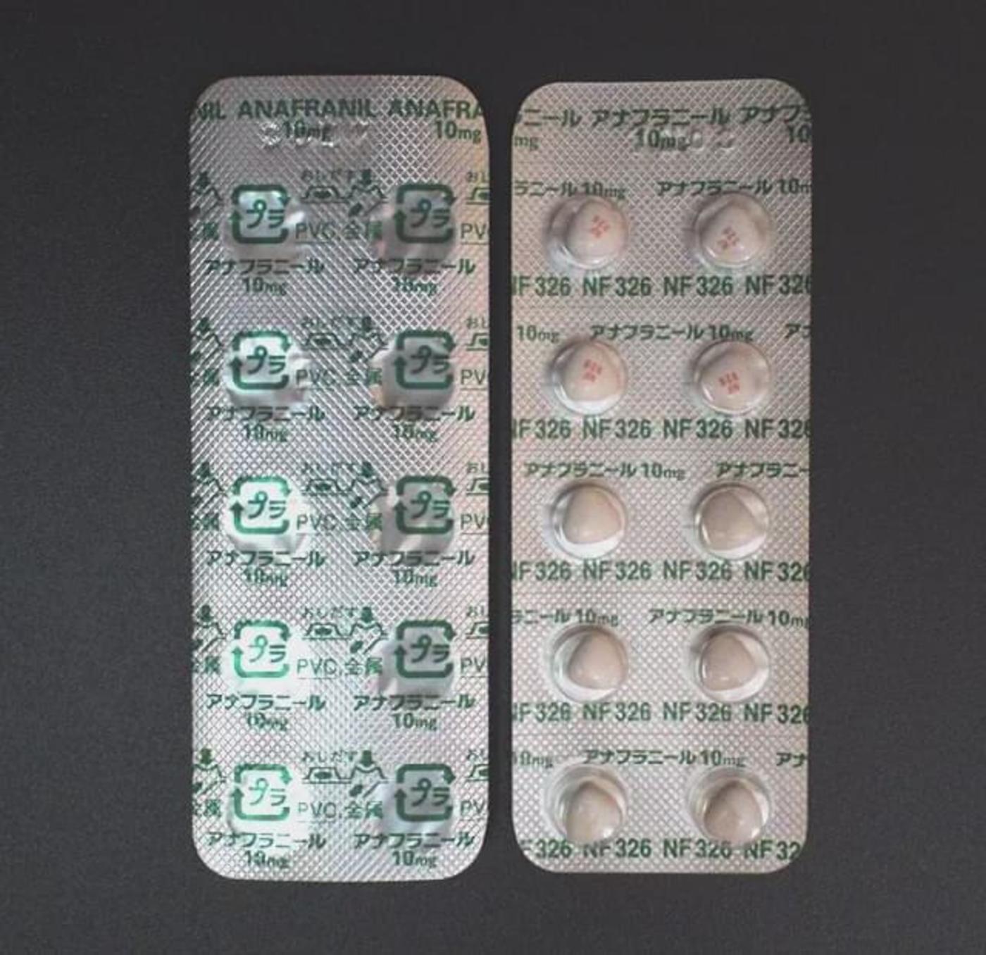 图|重度强迫症药物(来源:维基百科)