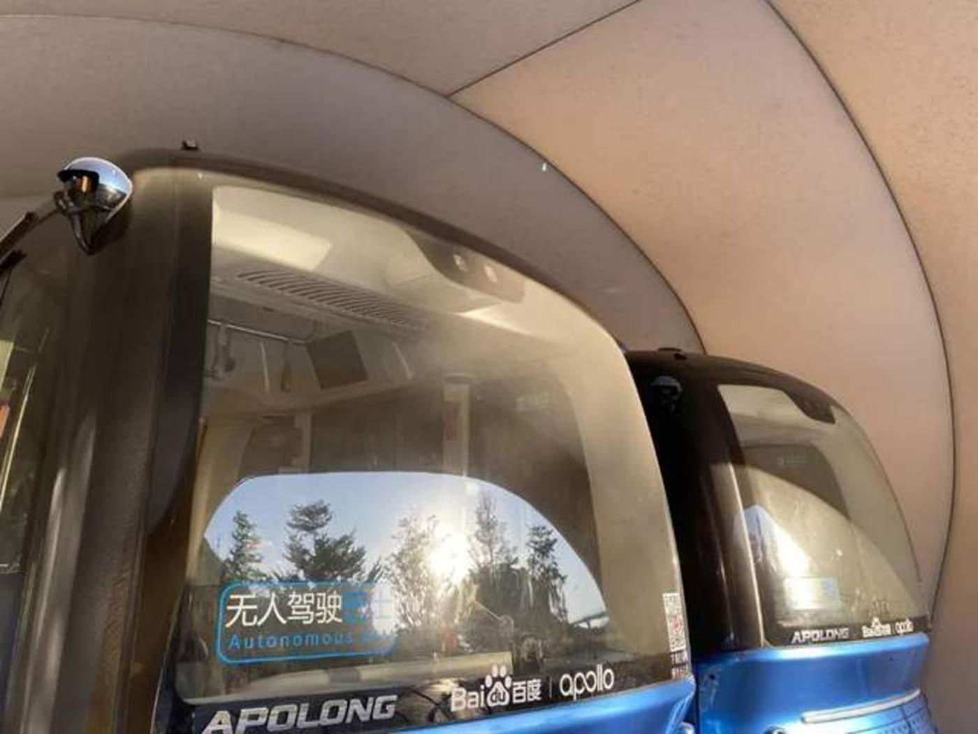 百度旗下的apolong无人驾驶汽车, 2020年11月26日,福州。