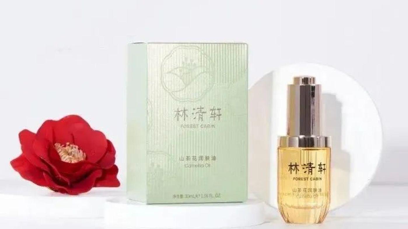 林清轩产品图