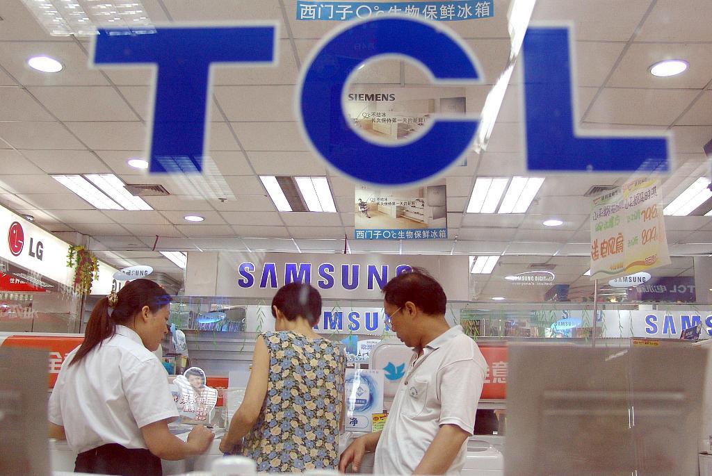 TCL的历史新高:改名、豪赌、资本运作