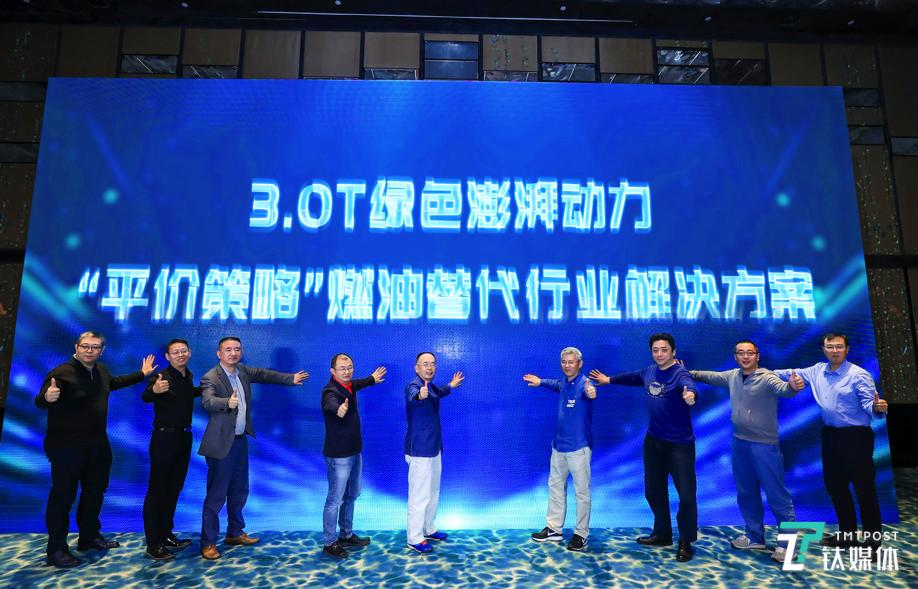 """上汽荣威宣布:插电混动车型以""""平价策略进入普及时代"""""""