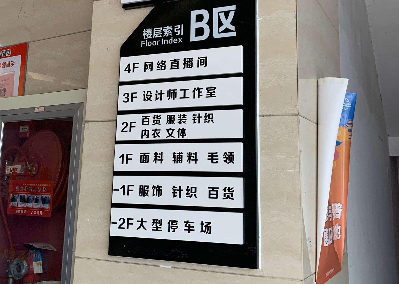CBNData拍摄于杭州九堡