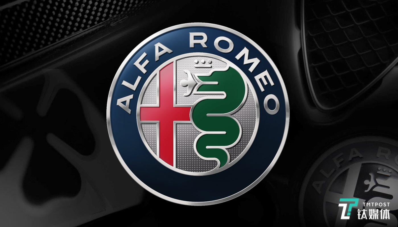 阿尔法·罗密欧logo