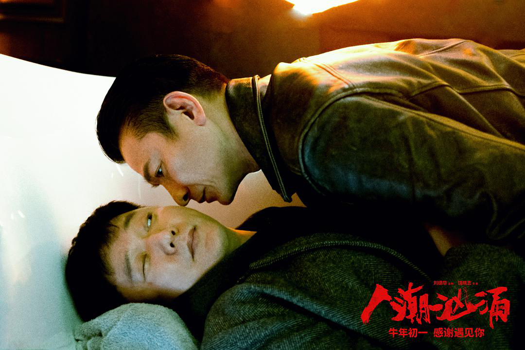 """《人潮汹涌》能劝退勇闯春节档的""""腰部""""影片吗?"""