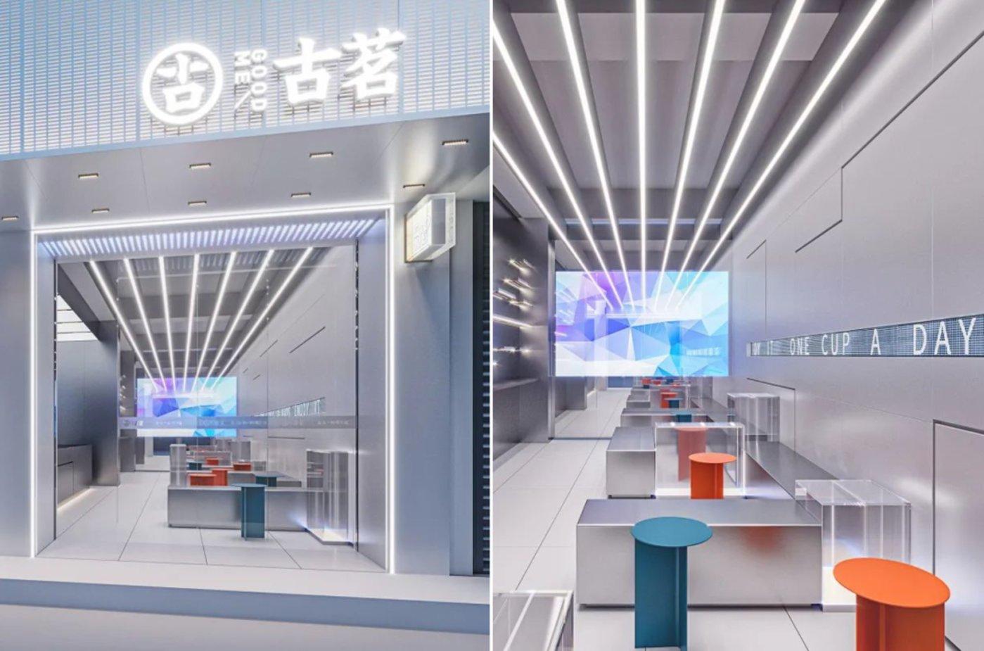 进行个性化门店设计,图为古茗温州乐清店