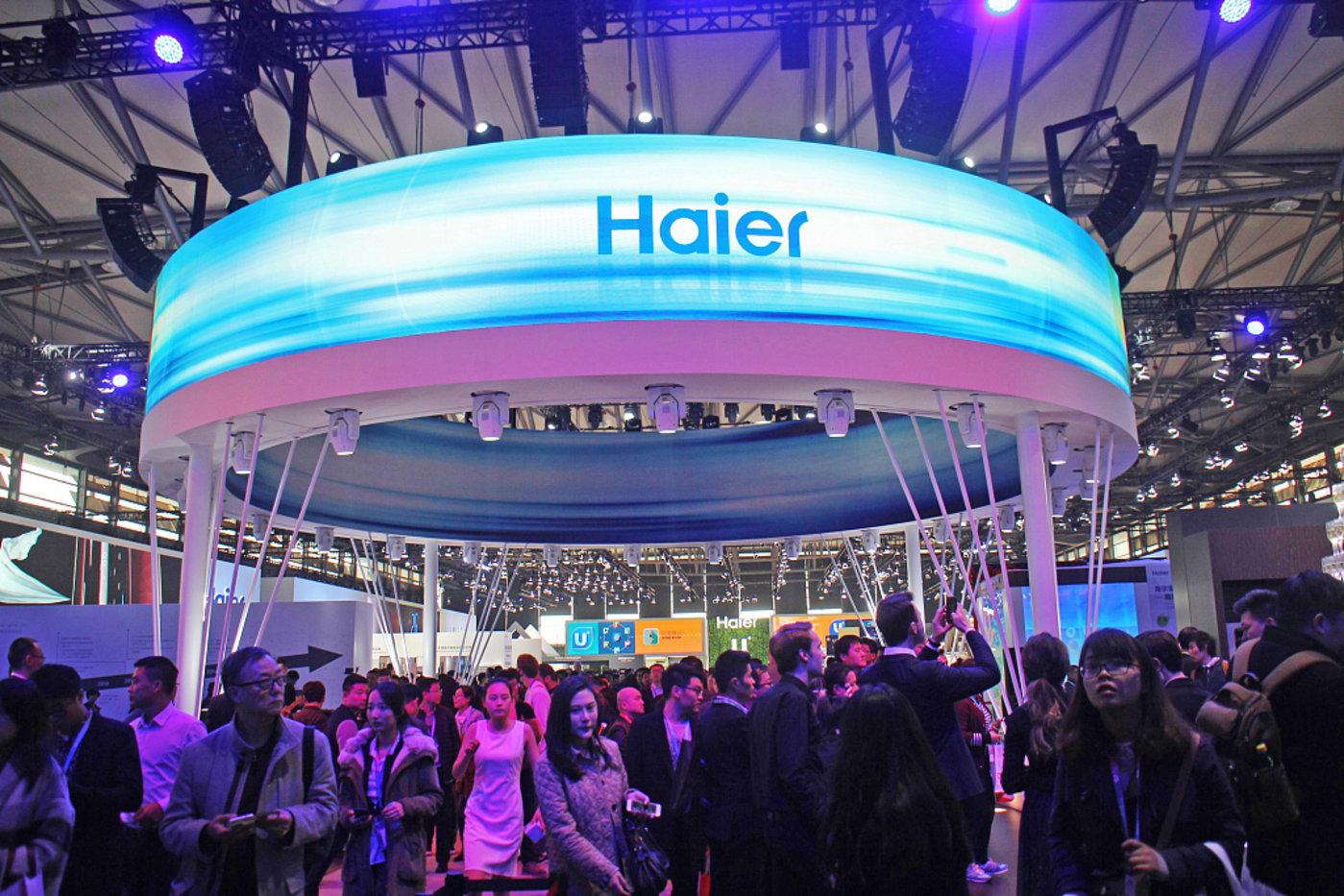海尔的全球化走到哪一步了?