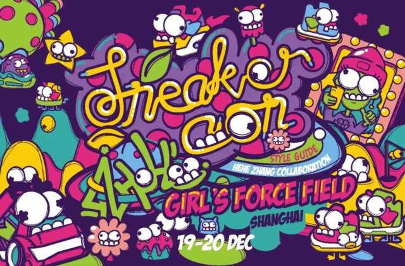 sneakercon「女子力场」专区海报