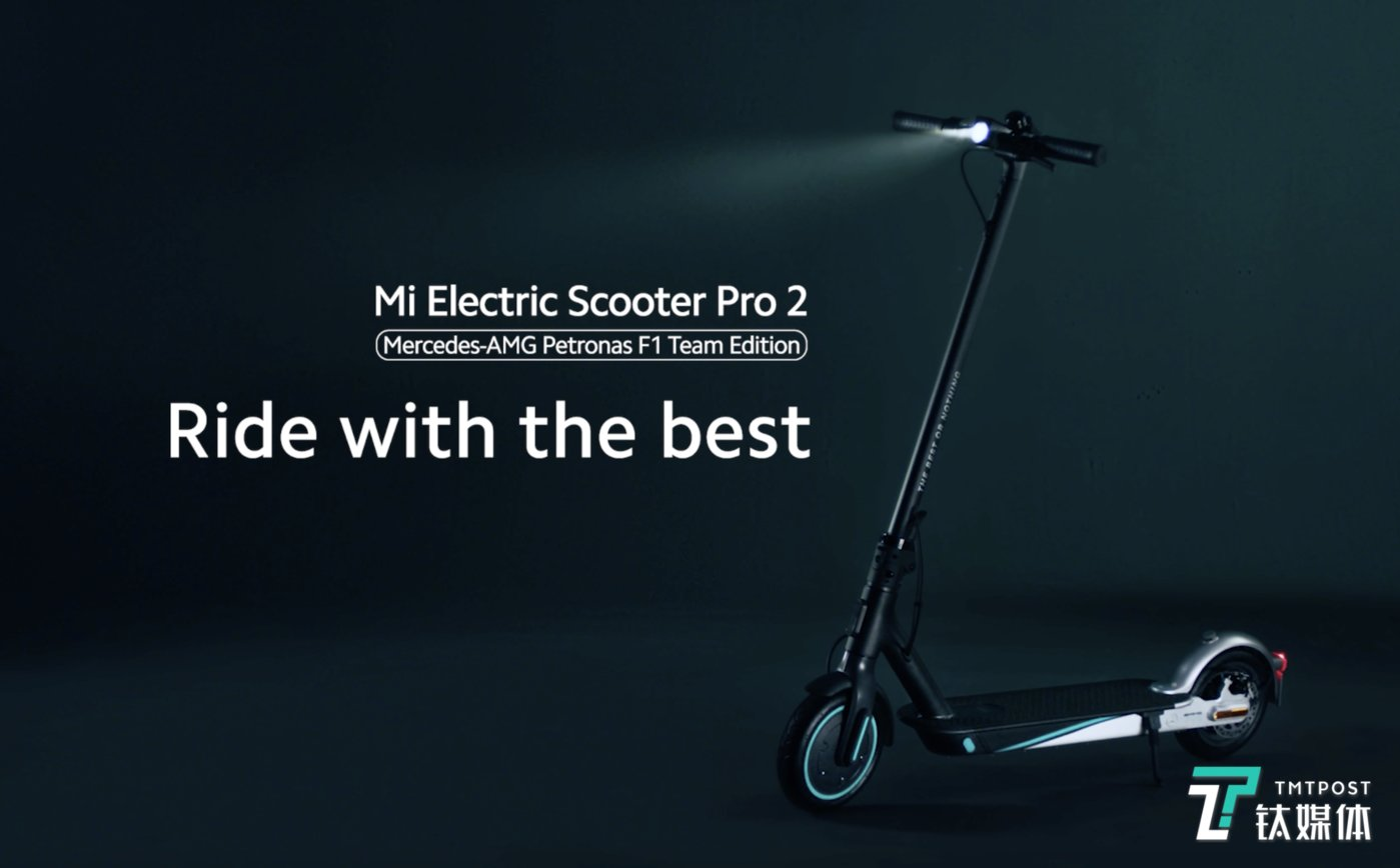 米家电动滑板车Pro 2-梅赛德斯-AMG Petronas F1车队限量版