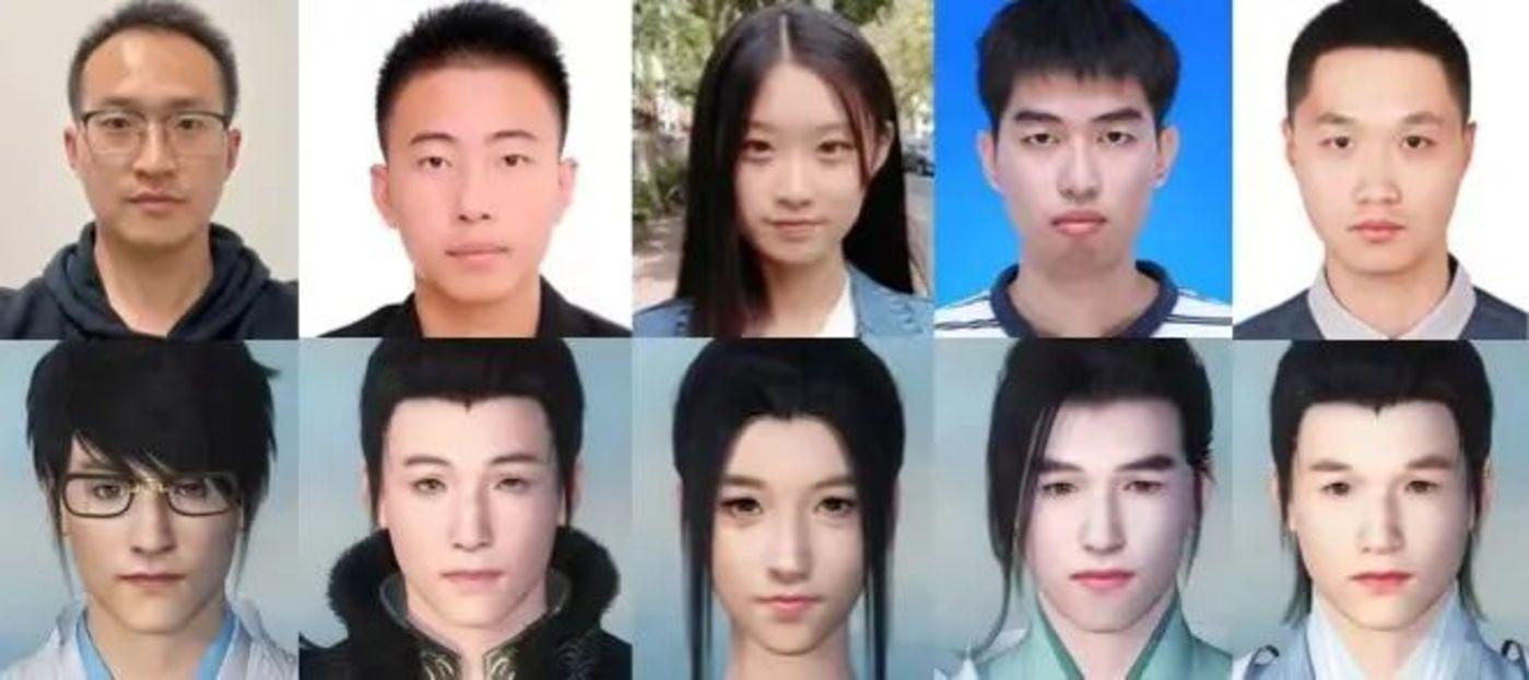 网易伏羲运用AI智能捏脸技术   为参会讲师、学者制作了古风纪念照