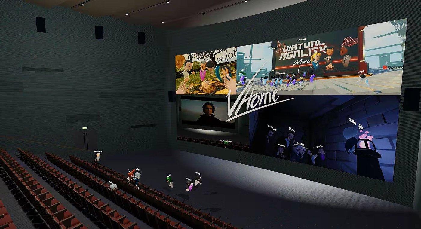 多人虚拟影院