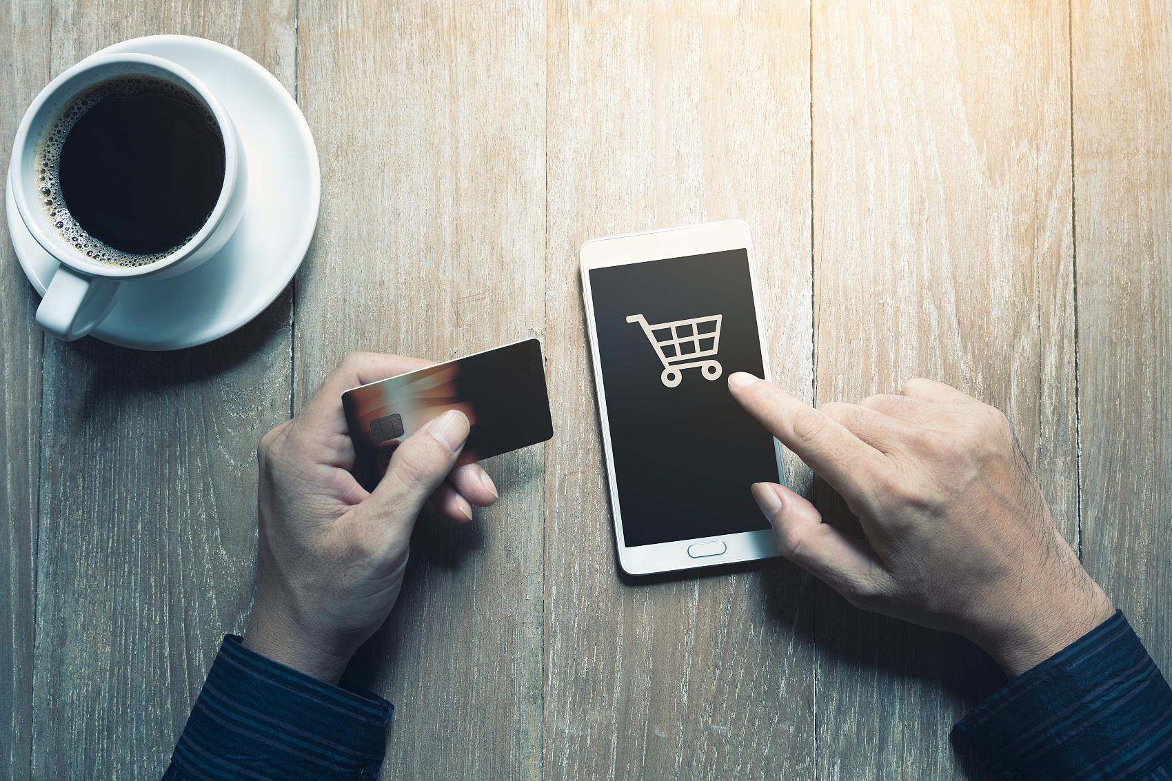 即将上市的<em>微店</em>:电商平台、开店工具,还是众创空间?