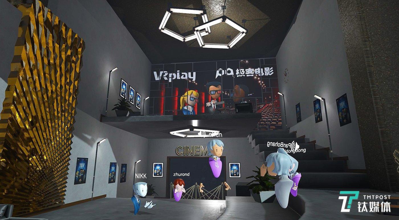 虚拟影院检票口