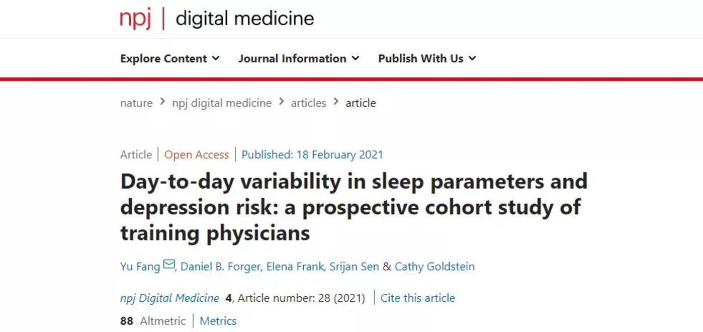 (来源:NPJ Digital Medicine)