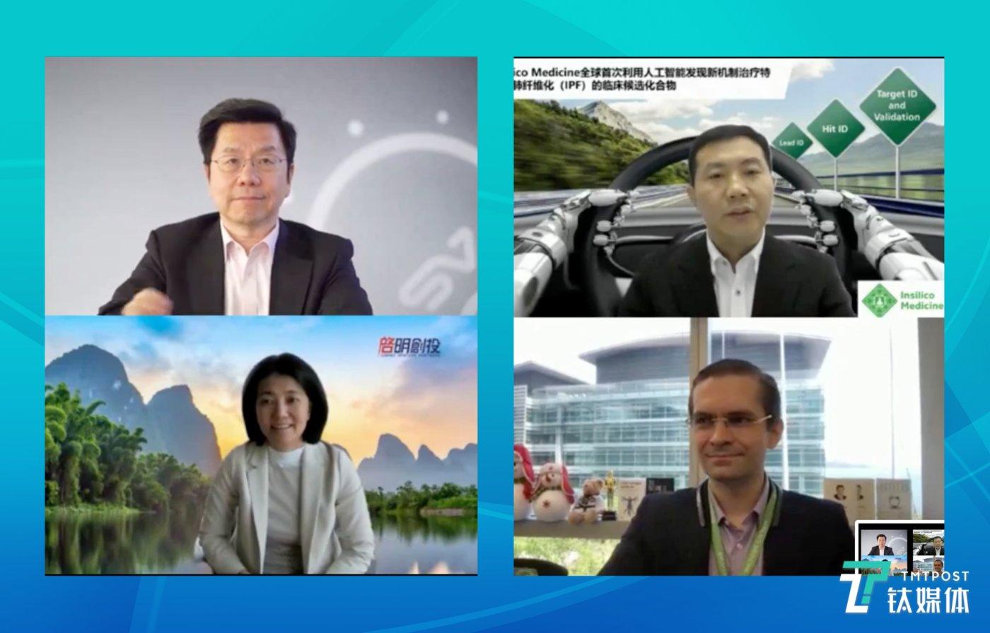 四位分别是创新工场董事长兼CEO李开复、英矽智能首席科学官任峰、启明创投主管合伙人梁颕宇、英矽智能CEO Alex Zhavoronkov