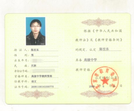 积极响应北京教委要求 高途课堂等在线教育机构全面公示教师资质 | 品牌
