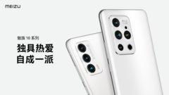 魅族18系列手机发布,售价4399元起
