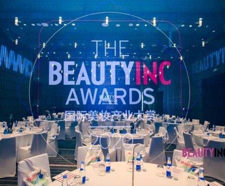 """美妆产业的""""金球奖"""",BEAUTYINC AWARDS国际美妆产业大赏颁奖典礼圆满落幕"""