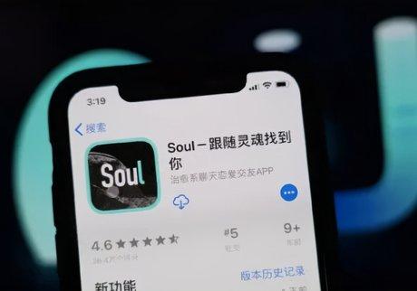 3000多万年轻人在用的Soul,凭什么上市?