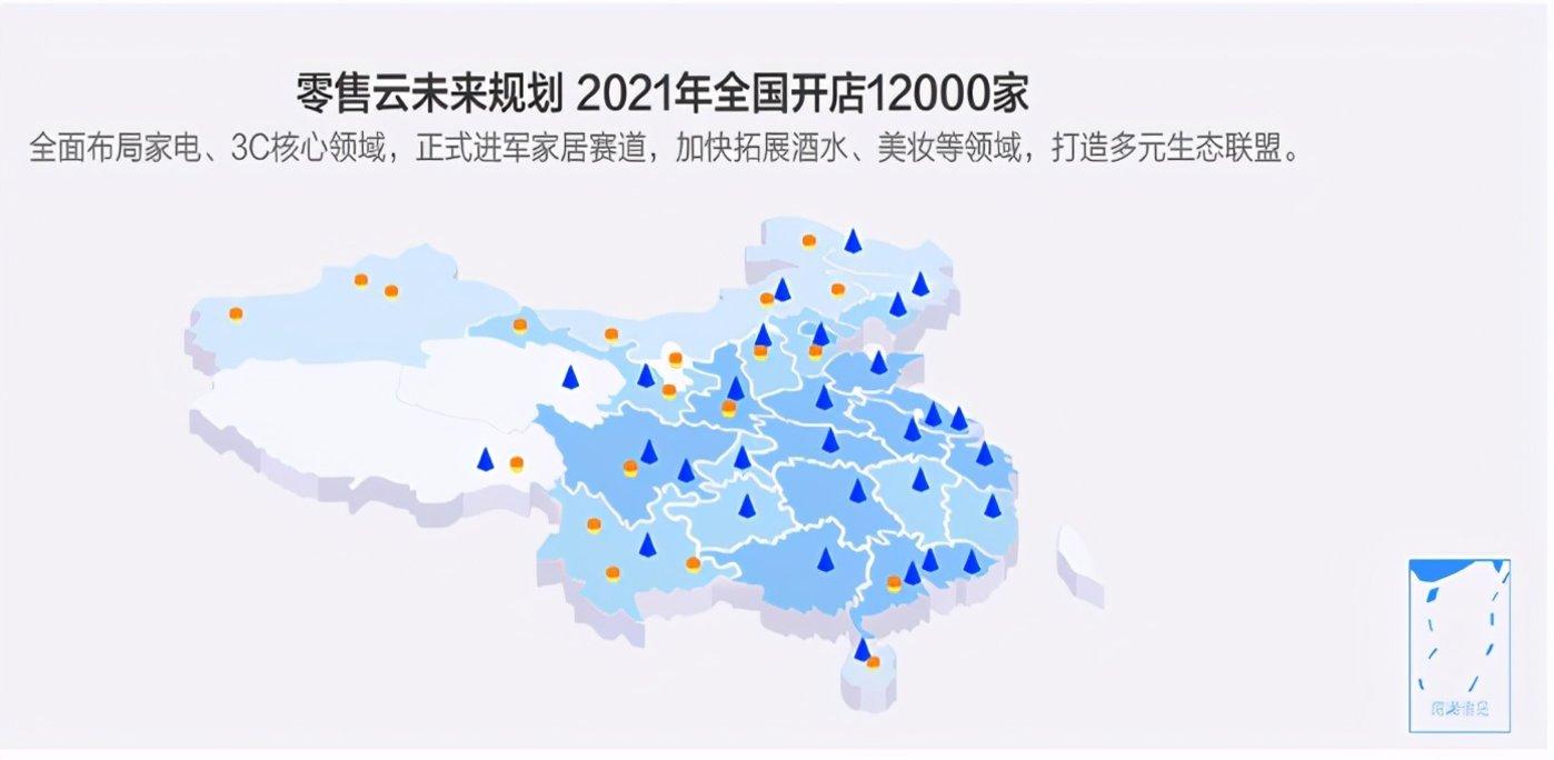图片来源:苏宁官网