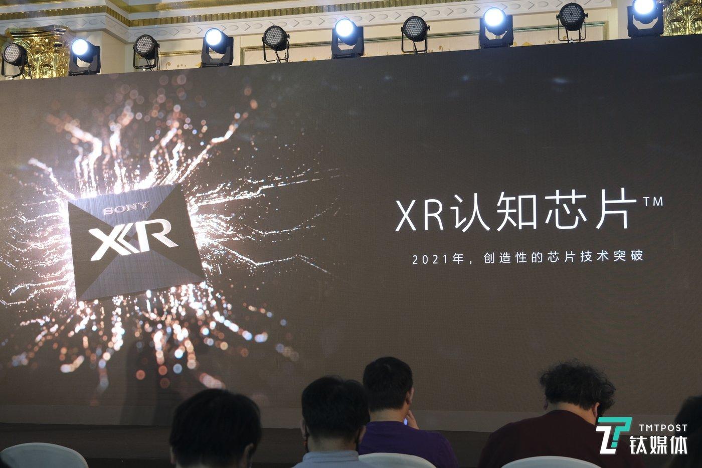 XR认知芯片
