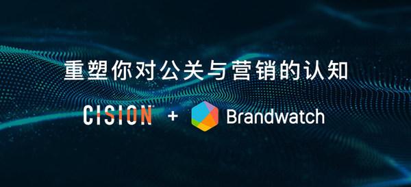 <em>美通社</em>母公司Cision与Brandwatch达成收购协议