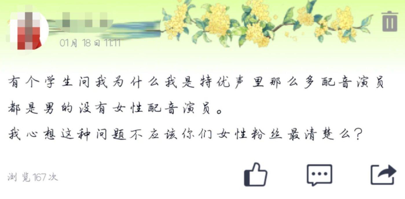 (截图来自知乎@秦玉初)