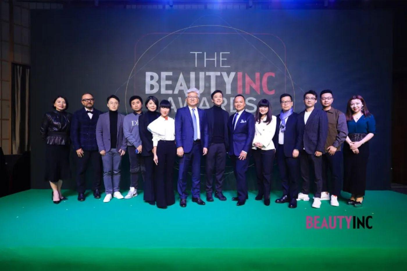 第二届 BEAUTYINC AWARDS 国际美妆产业大赏颁奖典礼暨 Beauty For Future 美之明日高峰论坛现场
