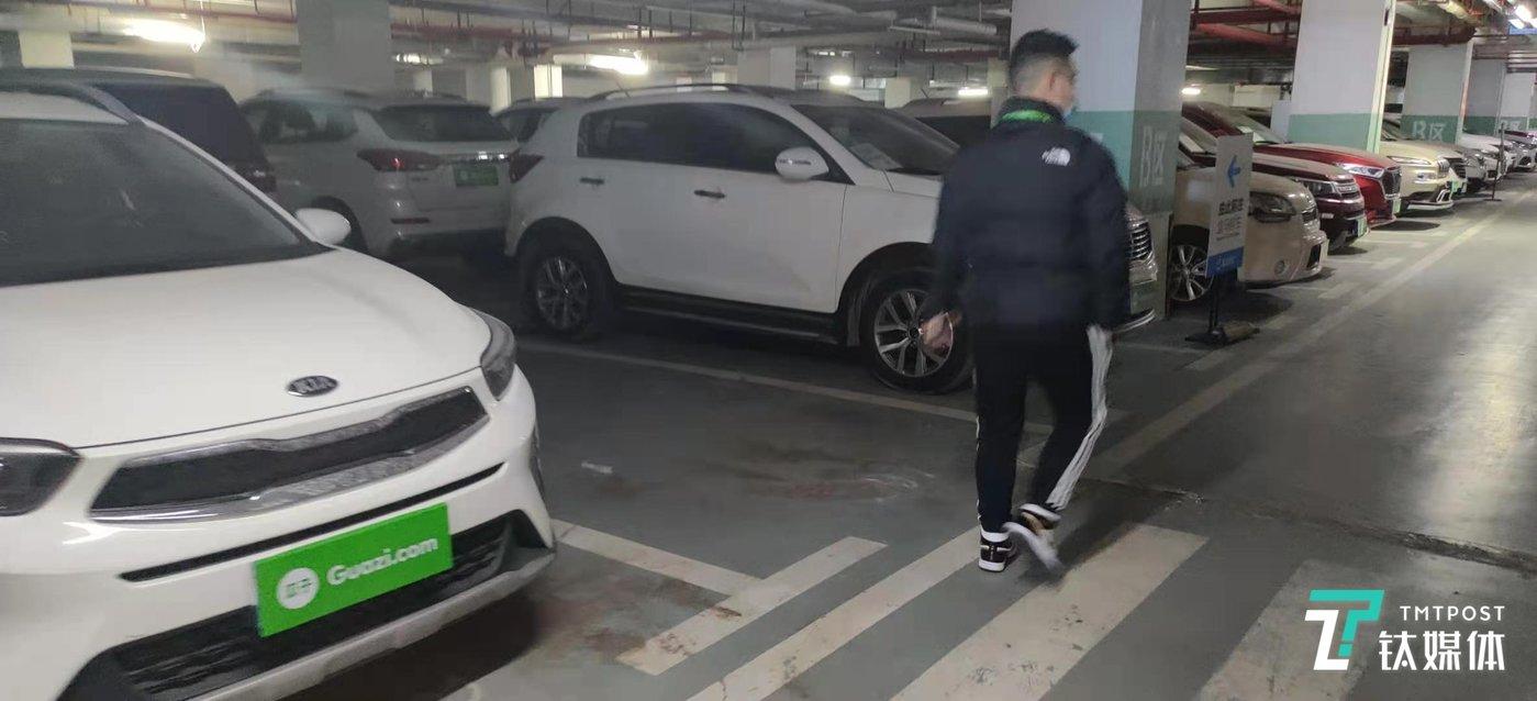 撤离严选店重回地下停车
