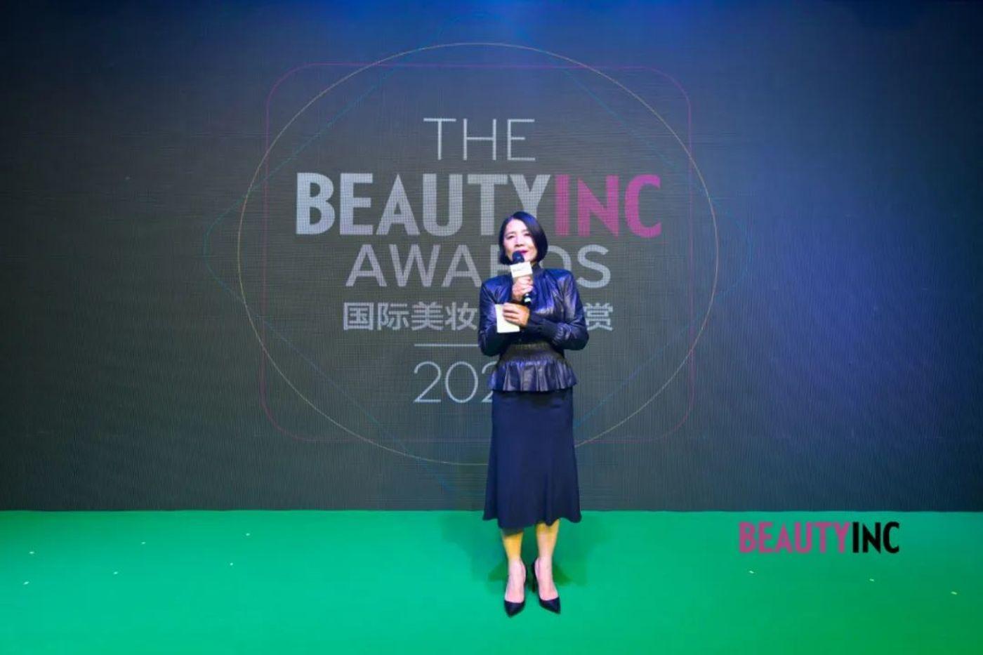 WWD China 联合创始人、策略负责人杨玟女士发表开幕致辞