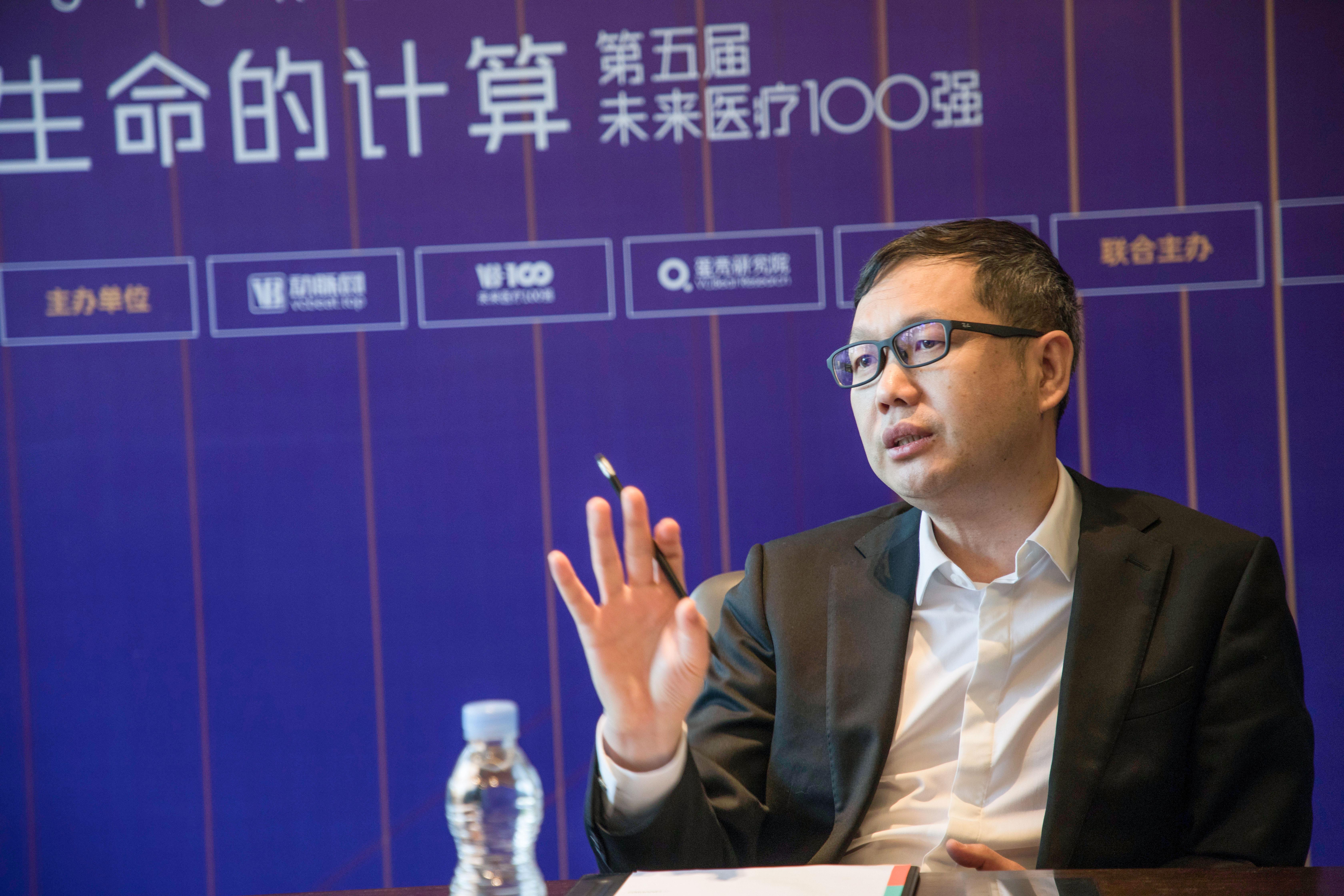 阿里健康朱顺炎:互联网医疗首先要做大服务体量,才能谈商业模式|CEO说