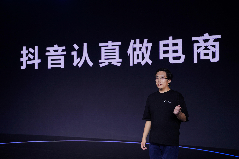 抖音电商总裁康泽宇