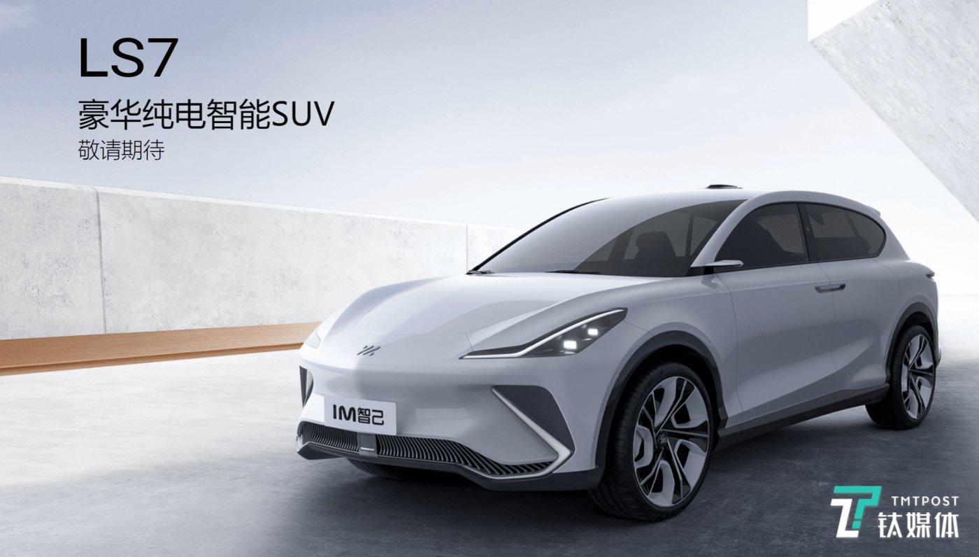 智己汽车CEO刘涛:自动驾驶将成未来汽车标配,硬件成本不再是问题