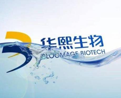 """可食用玻尿酸""""收割智商税""""?华熙生物赵燕反驳:未来将持续押注创新型食品饮料"""