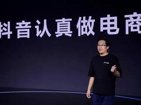 """【钛晨报】消息称字节开发独立电商App;美商务部再将7个中国超级计算机实体列入""""实体清单"""";奥迪宝马等13家汽车厂商被约谈"""