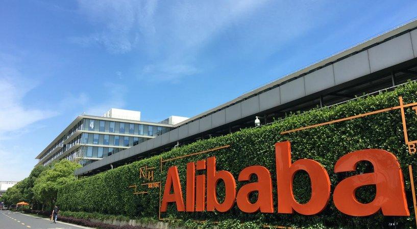 """因""""二选一""""垄断行为,阿里巴巴被罚款182.28亿元,破中国反垄断纪录"""