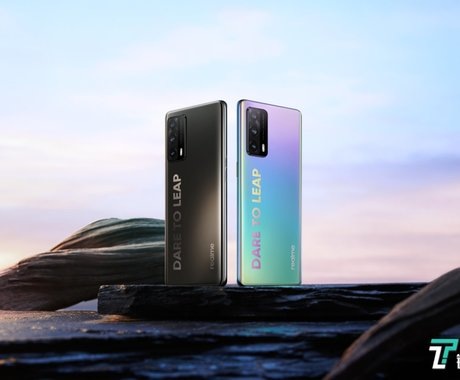 Realme X7 Pro Ultra Official Launched: a Curved-edge Phone for Only RMB 2,299
