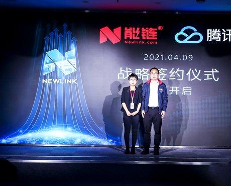 能链NewLink发布能源数字化方案,与腾讯云达成战略合作