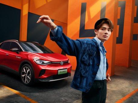 """2021,汽车品牌也开始""""进军饭圈""""了"""