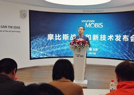 从零件制造向技术供应商转型,摩比斯将重点发力场景化出行