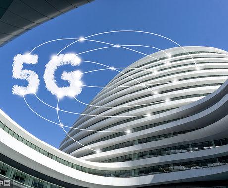 5G时代系列谈:(四)应用之囿