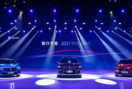 VIP智能电子架构成为标配,别克发布昂科威Plus与威朗Pro | 2021上海车展