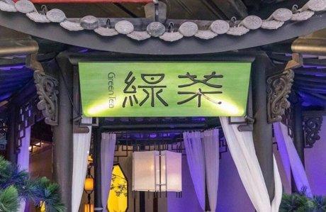 绿茶餐厅要上市:快时尚餐饮,能否再现辉煌?
