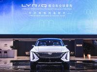 凯迪拉克LYRIQ概念车以及Ultium平台实拍,集模块化与先锋设计于一体