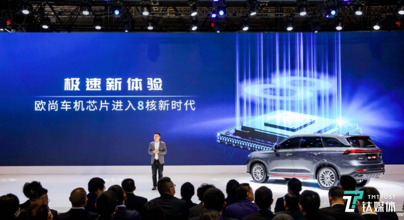 设计、动力、智能、品质全面突破,长安欧尚X7PLUS全球首发