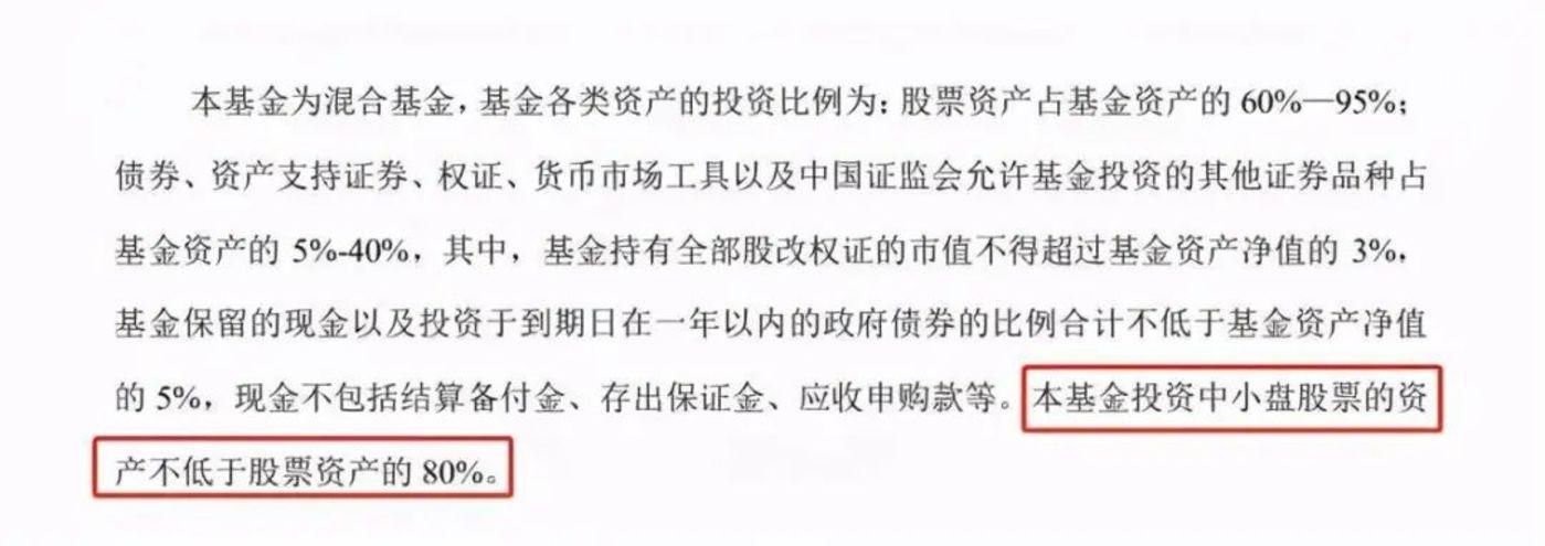 """千亿""""公募一哥""""张坤违约:易方达怎么了?"""