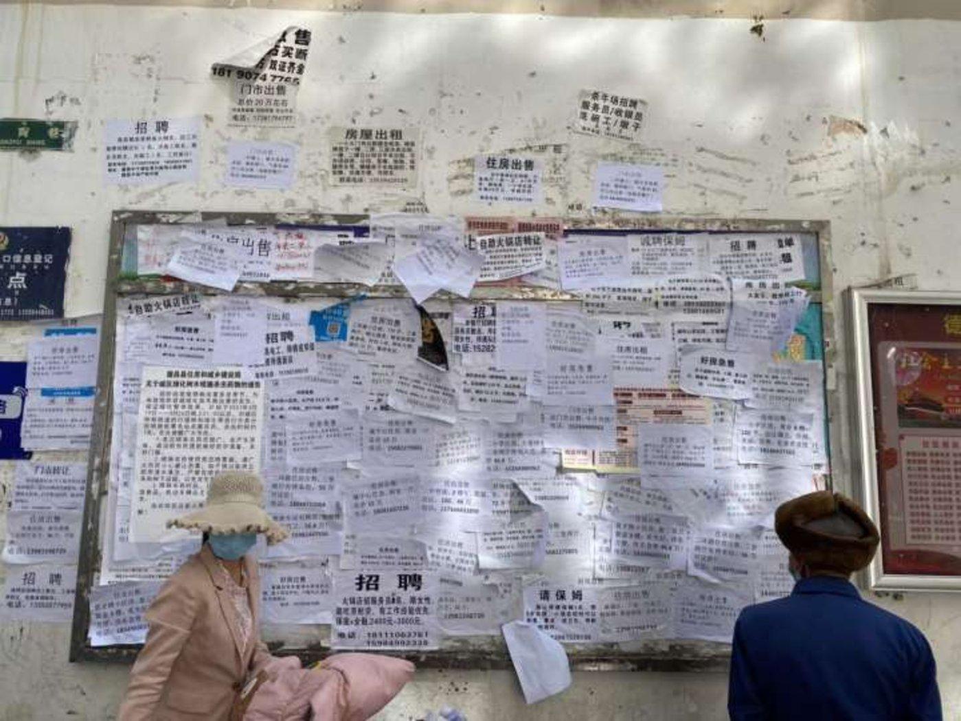 德昌县第一完全小学门口的小巷