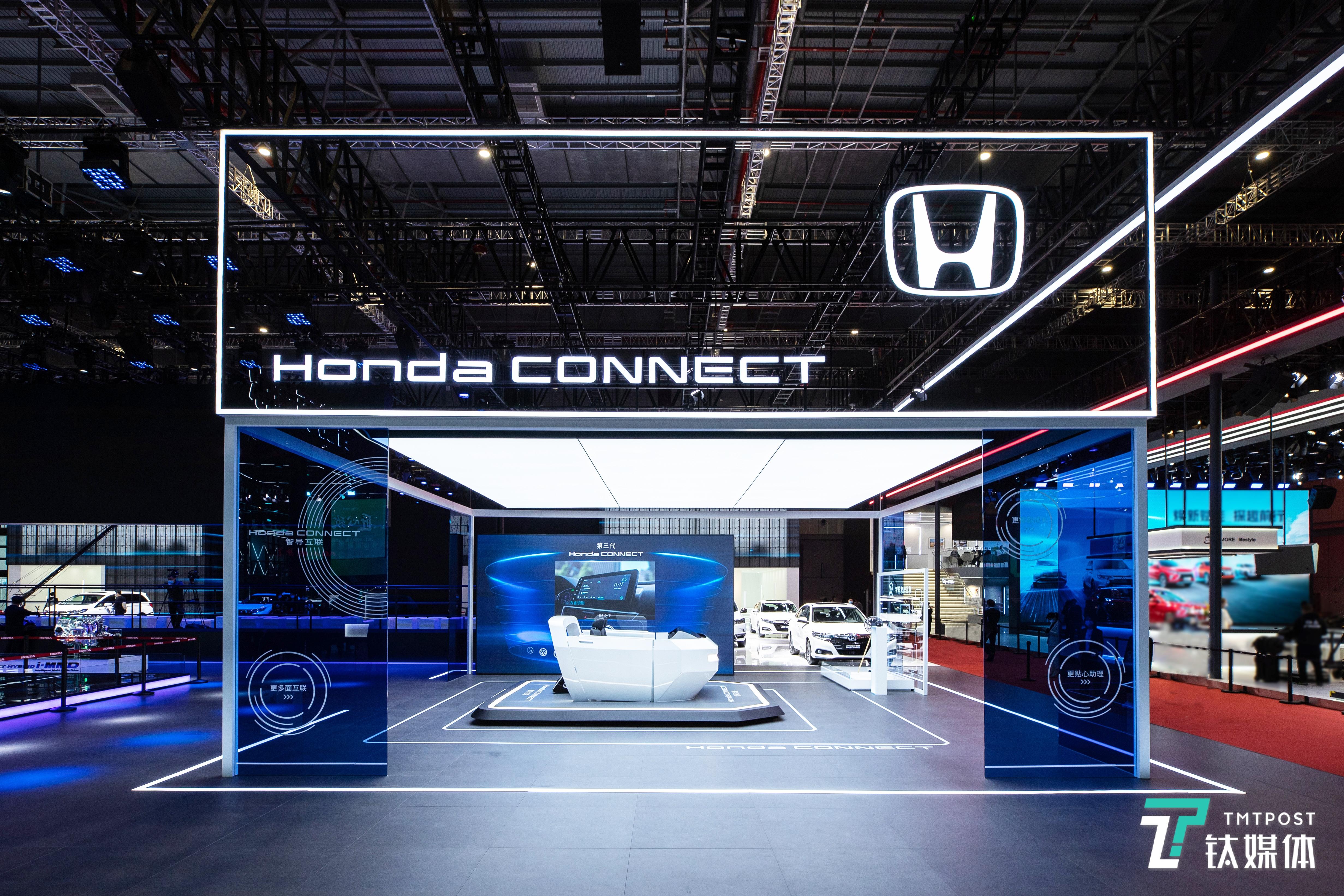 第三代Honda CONNECT(智导互联)系统