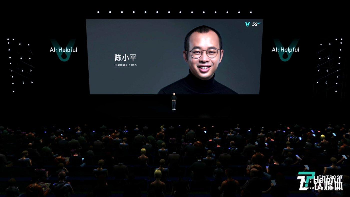 云米创始人、CEO陈小平
