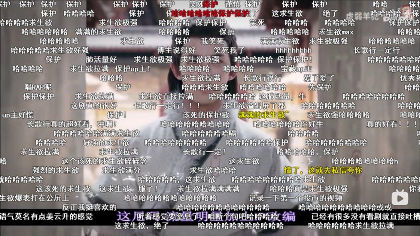 """""""虚弱的羊驼""""发布《长歌行》相关的视频,弹幕热闹极了"""